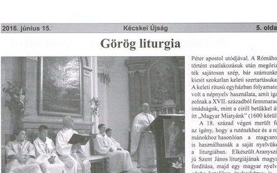 Görög liturgia
